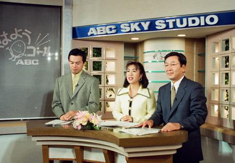 ABC65年のあゆみ|ABC創立65周年記念|朝日放送テレビ