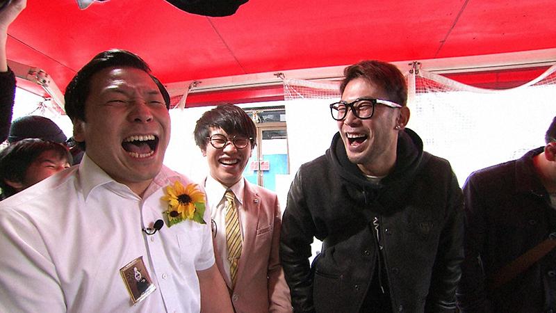相席食堂 4月28日 動画