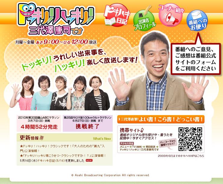 三代澤康司の画像 p1_24