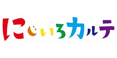 県 兵庫 テレビ 欄