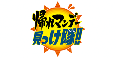 番組一覧|朝日放送テレビ 6チャ...