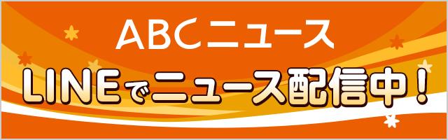 朝日放送テレビ 6チャンネル asahi television broadcasting corporation