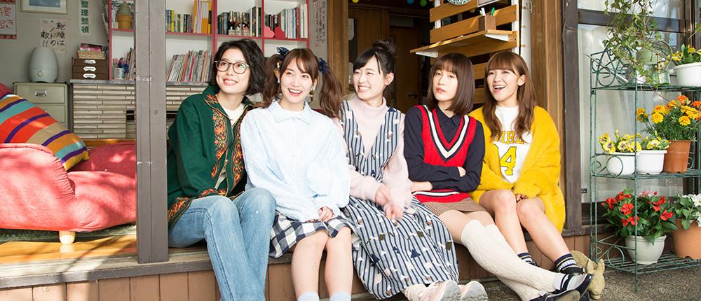 声ガール!|朝日放送テレビ