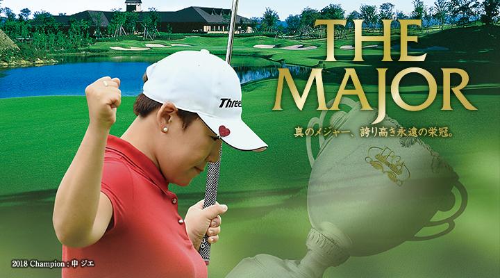 日本 女子 プロ ゴルフ 選手権 大会