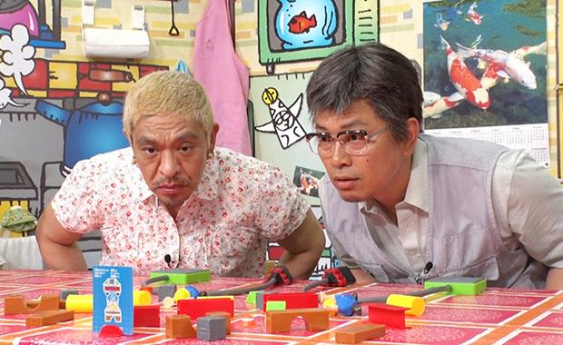 家 休日 さだこ の 松本 「松本家の休日」3月いっぱいで番組終了へ 松本人志「しょうがないやんか」―