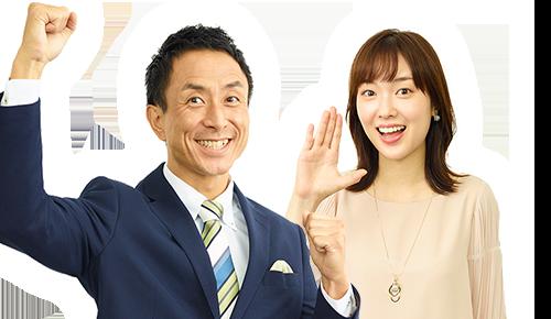放送 澤田 アナウンサー 朝日