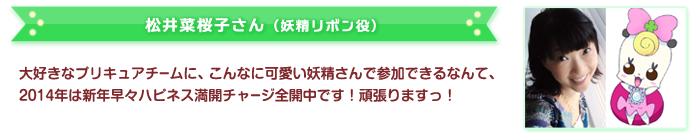 松井菜桜子の画像 p1_2