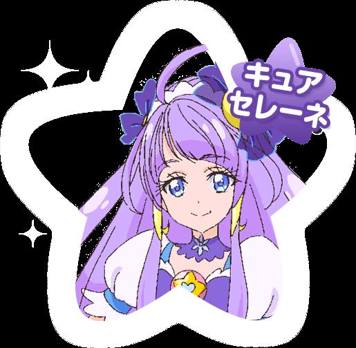スターツ ゥ インクル プリキュア スター☆トゥインクルプリキュア塗り絵(無料プリント)