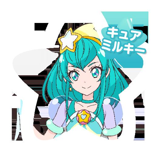 スター☆トゥインクルプリキュアの画像 p1_33