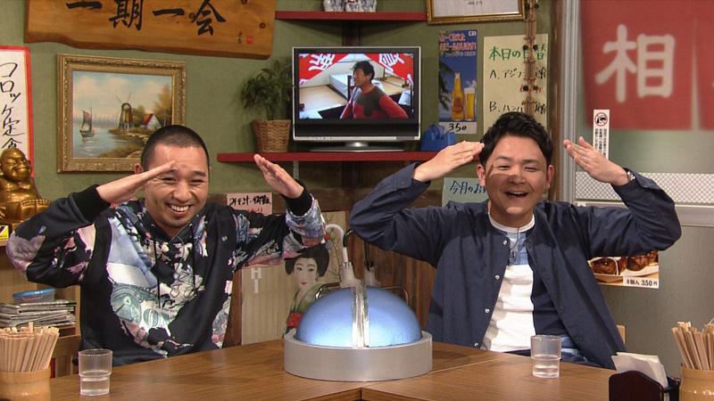 研 相席 ナオコ 食堂