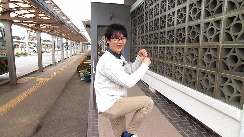 青田買い 動画 相席食堂
