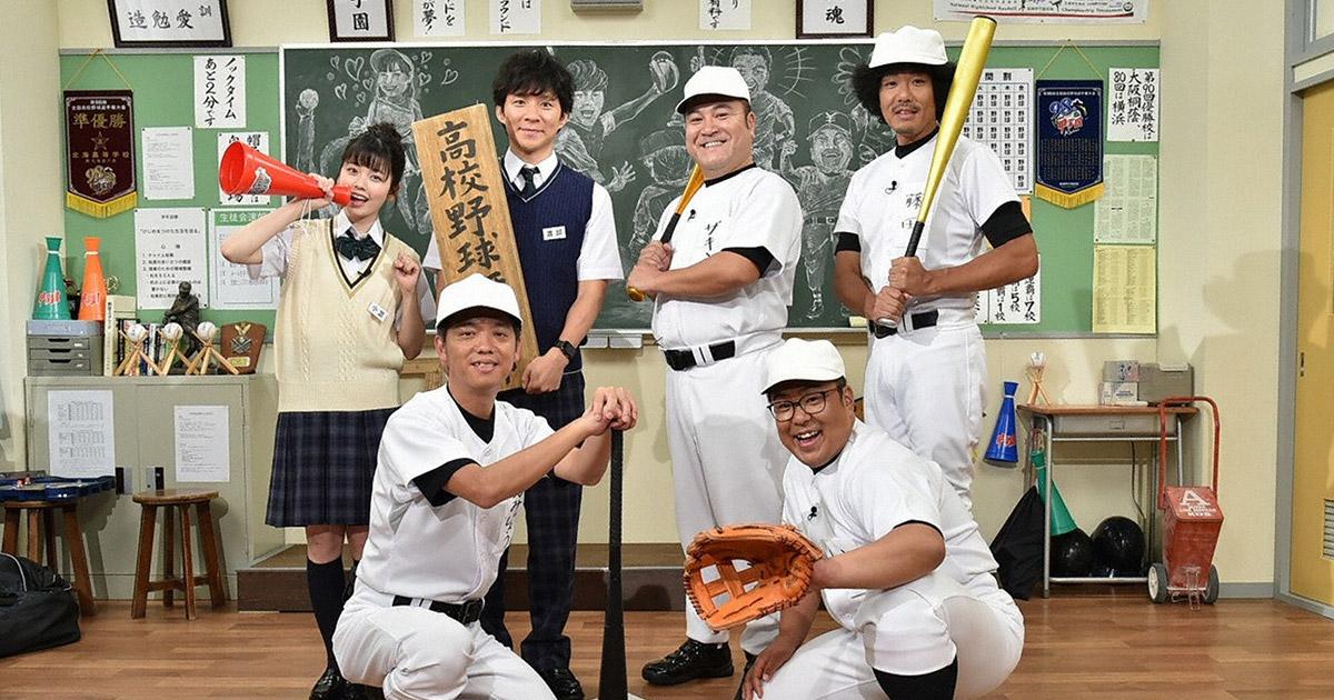 3月28日放送 プロ野球ニュース開幕直前SP、球辞 …